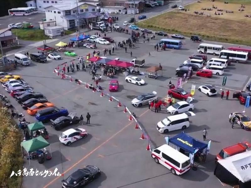 ハチ高原ヒルクライム,ホットバージョン,公道レース,ハチ高原オートフェスティバル
